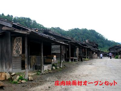 20090912庄内映画村オープンh.jpg