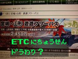 ETC250.jpg